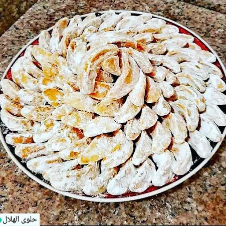 وصفة تحضير حلوى الهلال رائعة.. وصفات حلويات سهلة وبسيطة cacke- وصفات طبخ حلويات - وصفات حلويات العيد - وصفات حلويات بالصور والمقادير - وصفة حلويات - وصفات طبخ حلويات سهلة وسريعة - وصفات حلوى سهلة - وصفة طبخ - حلويات مغربية - وصفات طبخ - حلويات سهلة واقتصادية - حلوى العيد - وصفات حلويات باردة - حلويات مغربية -وصفات طبخ مغربي - وصفة طبخ مغربي - وصفات طبخ سهلة وسريعة - فن الطبخ - تعلم الطبخ – مطبخ - شهيوات مغربية - وصفات كيك - وصفات حلويات مكتوبة - حلويات سريعة - حلويات سهلة - وصفات سهلة وسريعة- حلويات سهلة وسريعة - طريقة عمل الحلويات في البيت - حلويات شرقية - حلويات سريعة بالدقيق - حلويات منزلية سهلة - طريقة عمل حلويات - حلويات سهلة التحضير بالصور والمقادير - حلويات سهلة وسريعة بالصور - حلويات سريعة التحضير - طريقة عمل حلويات سهلة جدا - - وصفات بيتزا مكتوبة - وصفة بيتزا سهلة - وصفة البريوش - بان كيك
