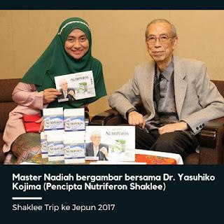 dr yasuhiko kojima latest