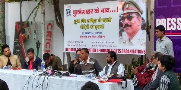 Maanvaadhikaar-sangathan-NCHRO-ne-delhi-me-jaari-ki-bulandshahar-upadrav-par-apni-vistrat-report