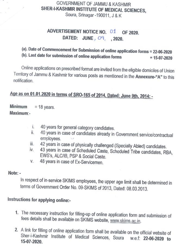 skims junior assistant recruitment 2019  skims medical college bemina recruitment 2019  skims b.sc nursing 2019 admission  skims shortlist  general surgery skims  written for anm 2019 in skims mcs  skims advertisement 2021  skims login  skims doctors list  jvc hospital full form  jvc recruitment  selection list of nursing aid skims 2020