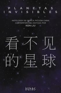 Portada Planetas Invisibles, compilación de Ken Liu