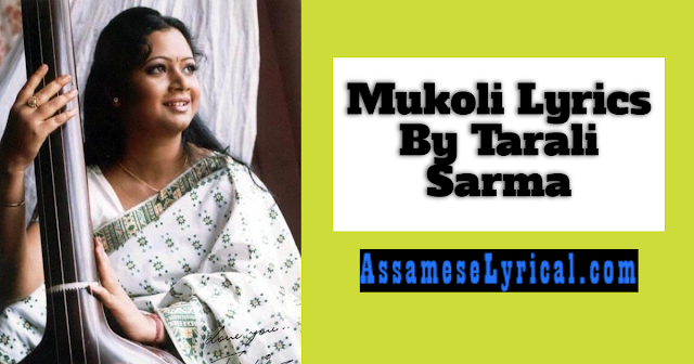 Mukoli Lyrics