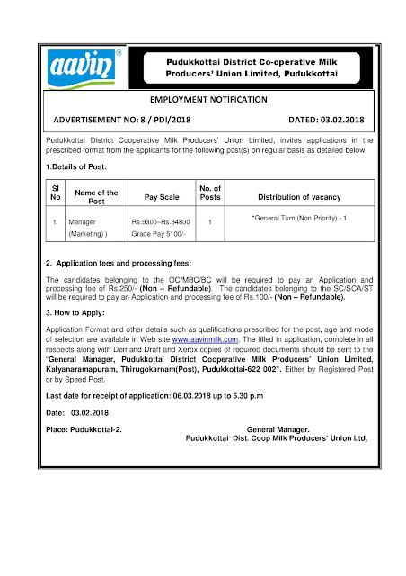 Pudukkottai Aavin Recruitment 2018 Manager-Marketing Posts