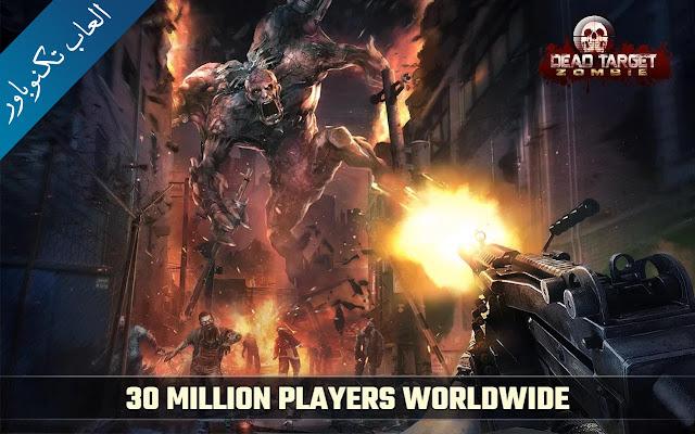 تحميل لعبة Dead Target Zombies اخر إصدار للأندرويد