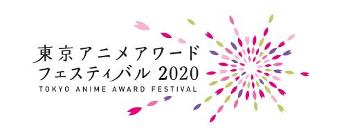 https://animefestival.jp