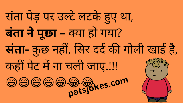 funny santa banta jokes