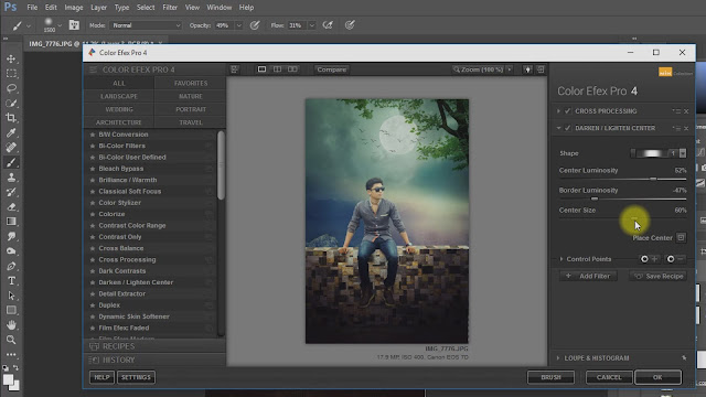 moon light photo manipulations screenshot 5