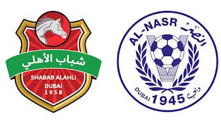 مباراة شباب الأهلي دبي والنصر الإماراتي بين ماتش مباشر 9-4-2021 والقنوات الناقلة في كأس الخليج العربي الإماراتي