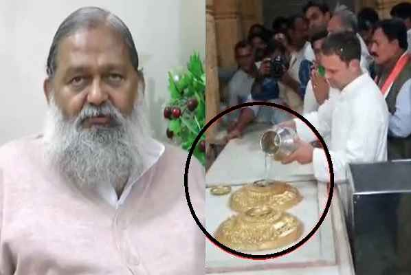 anil-vij-told-rahul-gandhi-is-cheater-changing-dharm-like-girgit