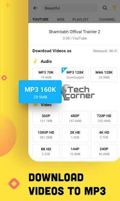 تحميل تطبيق سناب تيوب - SnapTube VIP لتحميل الفيديوهات من اليوتيوب والفيس بوك