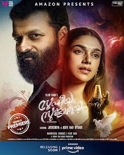 Sufiyum Sujatayum Malayalam Full Movie Download