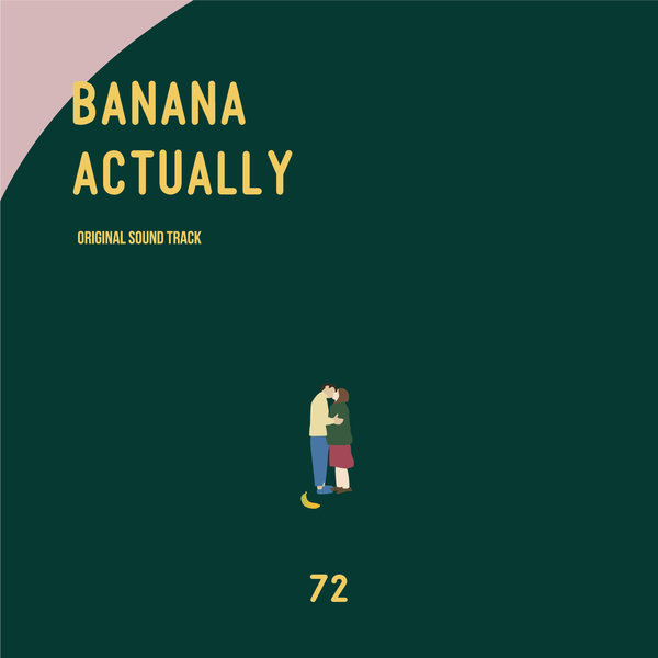 TOM – Starlight (72secTV 'BANANA ACTUALLY' Original Soundtrack) [feat. Ara] – Single
