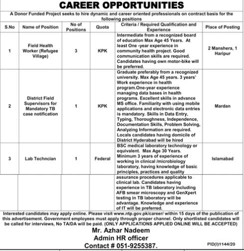 JOBS | Donor Funded Project.Dynamic Career Oriented Professionals