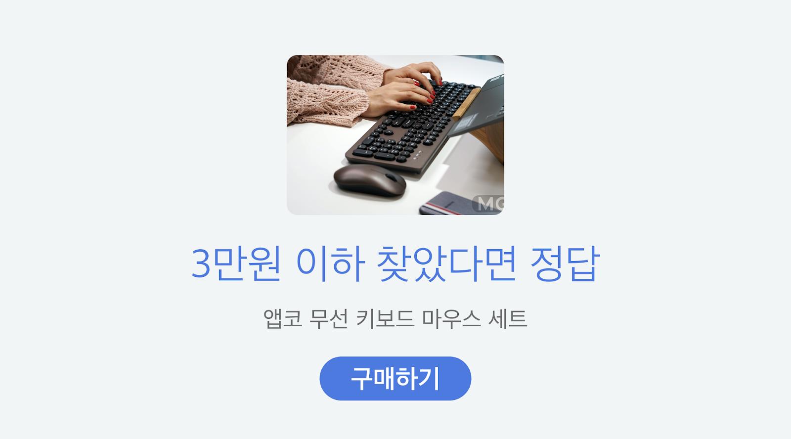 http://prod.danawa.com/info/?pcode=9267093