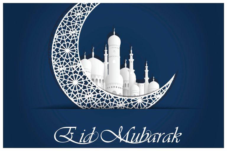 Eid Mubarak 2020 TO ALL!