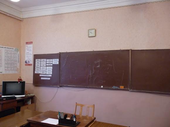 Нежин. Школа № 1 на ул. Гребёнки. Учебный корпус. 19 в.