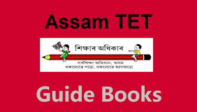 Assam-TET-Guide-Books-2019
