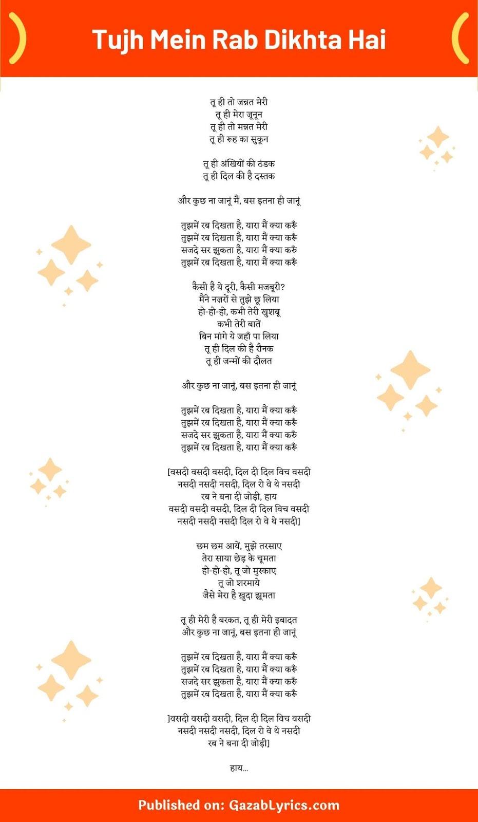 Tujh Mein Rab Dikhta Hai lyrics image