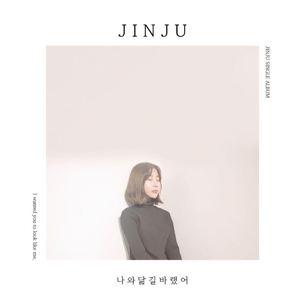 JINJU – I wanted to look like me – Single