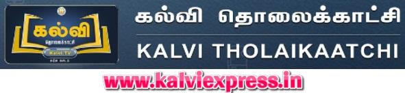Kalvi TV - Telecasting Schedule And Register  Form