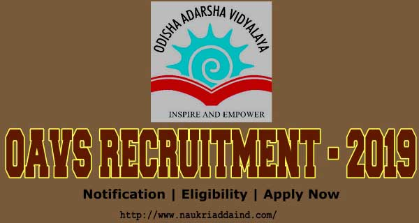 Odisha Adarsha Vidyalaya Vacancy