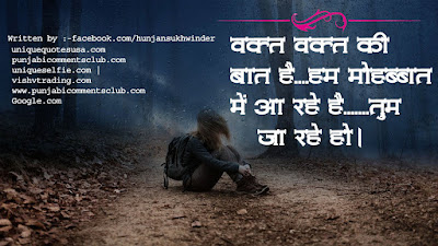 love shayari | love shayari in hindi | love sms in hindi | friendship shayari