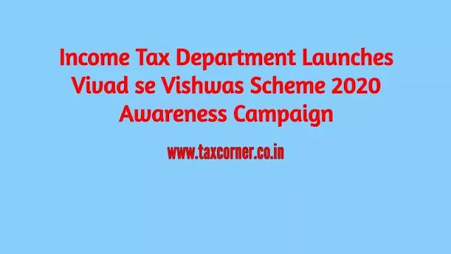 income-tax-department-launches-vivad-se-vishwas-scheme-2020-awareness-campaign