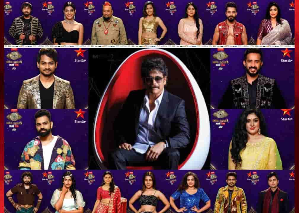 Telugu Bigg Boss Season 5 Voting Online   Missed Call Numbers