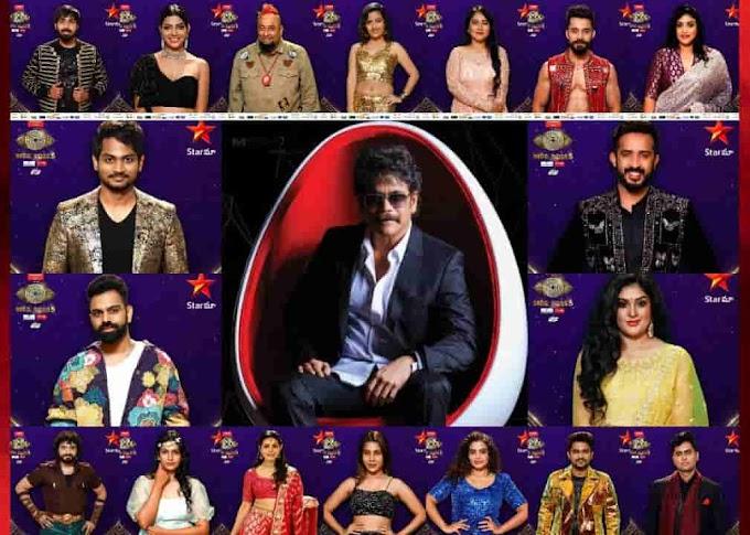 Telugu Bigg Boss Season 5 Voting Online | Missed Call Numbers