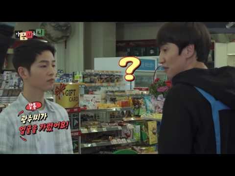 宋仲基客串演出電視版《心裡的聲音》