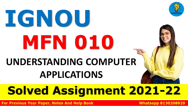 MFN 010 UNDERSTANDING COMPUTER APPLICATIONS Solved Assignment 2021-22