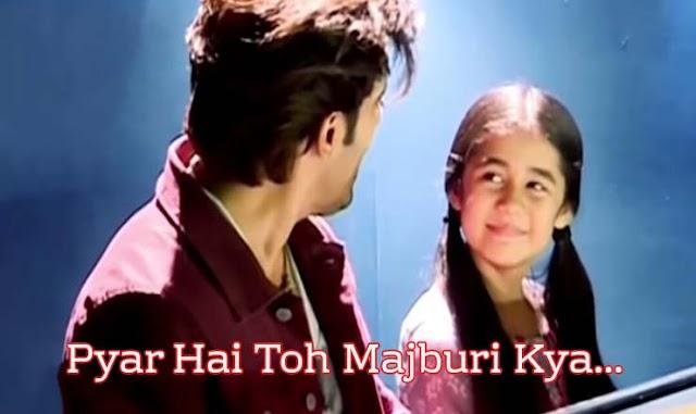 PYAR HAI TOH MAJBOORI KYA Lyrics in Hndi - Kulfi Kumar Bajewala