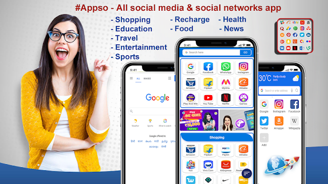 تحميل تطبيق Appso - جميع شبكات التواصل الاجتماعي في تطبيق واحد