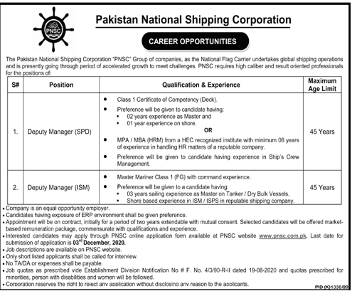 Pakistan National Shipping Corporation PNSC Nov 2020 Jobs in Pakistan 2020 - Online Apply - www.pnsc.com.pk