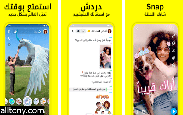download snapchat ios for android apk