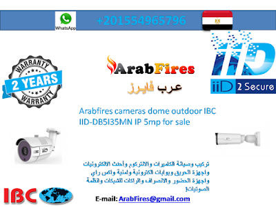 Arabfires cameras dome outdoor IBC IID-DB5I35MN IP 5mp for sale