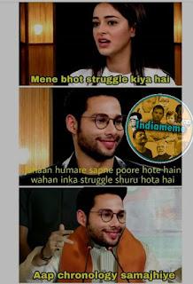 siddhanth-chaturvedi-and-ananya-pandey-memes