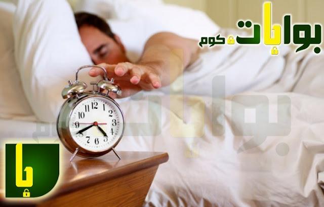 أسباب عدم الاستيقاظ مبكرا