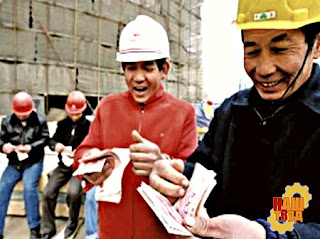 Справедливая оплата труда