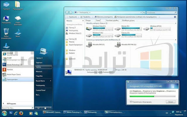 Download Windows 7 Free