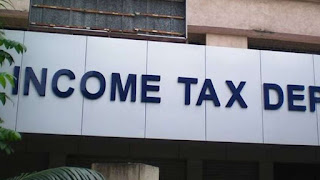 many-income-tax-office-closed-bihar