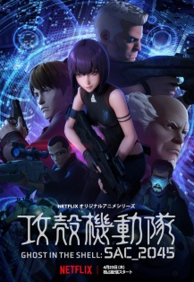 Ghost in the Shell: SAC 2045 Latino