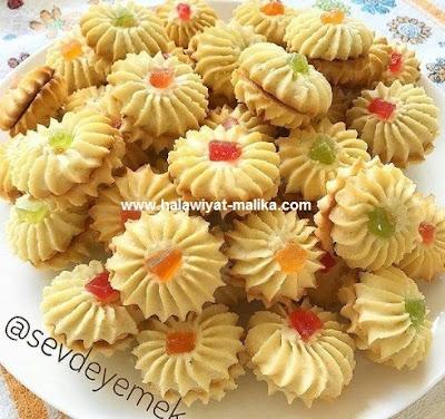حلوة زهرات بيتفور
