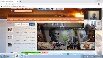 Al Fajr Political Daily Newspaper Abu Dhabi United Arab Emirates