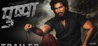 Pushpa Movies Download Hindi Dubbed Filmyzilla HD quality