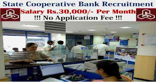 The Himachal Pradesh State Cooperative Bank Ltd (HPSCB) Recruitment 2017 - Apply for the post of Junior Clerk