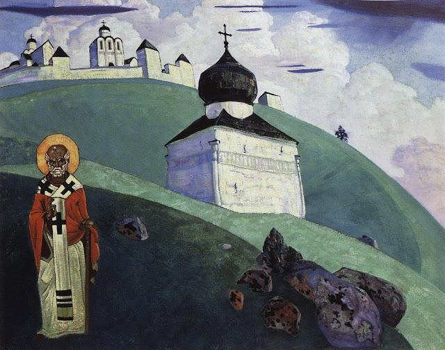 Николай Рерих - Святой Никола