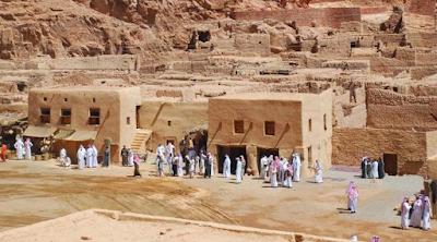متحف المملكة العربية السعودية