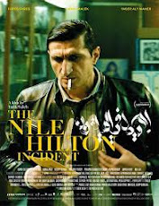 pelicula The Nile Hilton Incident (El Cairo confidencial) (2017)