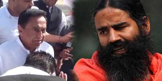CM कमलनाथ और रामदेव में हुई आमने सामने की बहस | MP NEWS